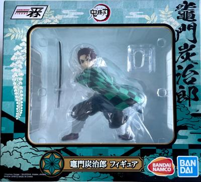 KIMETSU NO YAIBA - FIGURINE TANJIRO KAMADO - ICHIBANSHO (THE SECOND)
