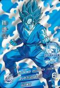 DRAGON BALL HEROES - GDPB-47