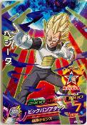 DRAGON BALL HEROES - GDPB-60