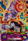 SUPER DRAGON BALL HEROES - PUMS6-04 (GOLD VERSION)