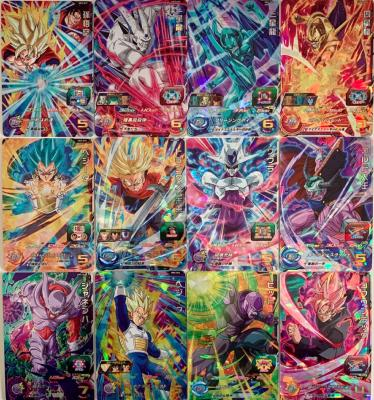 SUPER DRAGON BALL HEROES - UM3 - FULL SET SR 12/12