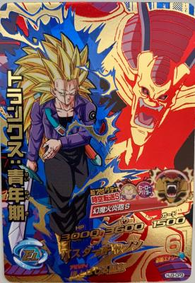 DRAGON BALL HEROES - HJ3-CP3