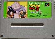 DRAGON BALL Z - SUPER BUTODEN 3 - SUPER FAMICOM - LOOSE