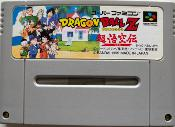 DRAGON BALL Z - SUPER GOKUDEN - Totsugeki Hen - SUPER FAMICOM - LOOSE