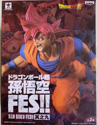 DRAGON BALL SUPER - Figurine GOKU GOD - FES