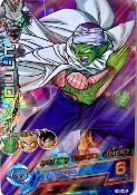 DRAGON BALL HEROES - H2-45