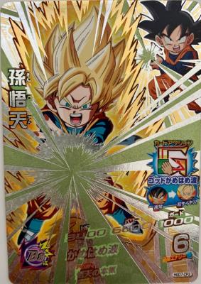 DRAGON BALL HEROES - HGD7-CP3