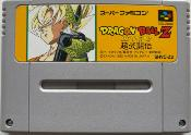 DRAGON BALL Z - SUPER BUTODEN - SUPER FAMICOM - LOOSE