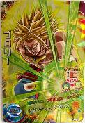DRAGON BALL HEROES - HJ7-39