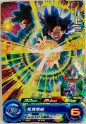 SUPER DRAGON BALL HEROES - PUMS6-01