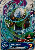 SUPER DRAGON BALL HEROES - PUMS3-08