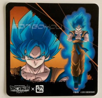 DRAGON BALL SUPER BROLY - SOUS-VERRE GOKU