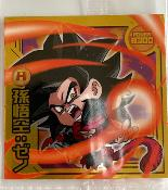 DRAGON BALL - CHOU SENSHI WAFERS SERIE 10 - W10-20 SR