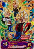 SUPER DRAGON BALL HEROES - PUMS6-10 (GOLD VERSION)