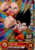 SUPER DRAGON BALL HEROES - PUMS8-18