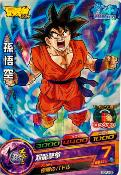 DRAGON BALL HEROES - GDPJ-05