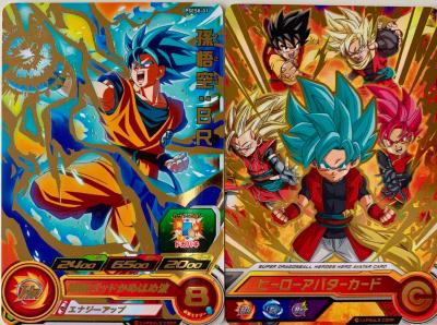 SUPER DRAGON BALL HEROES - PSES8-01 + CARTE AVATAR