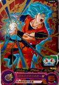 SUPER DRAGON BALL HEROES - PUMS8-01