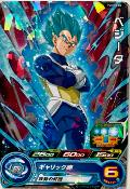SUPER DRAGON BALL HEROES - PUMS8-02
