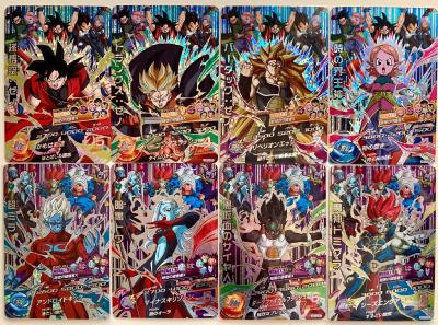 DRAGON BALL HEROES - HGD10 - FULL SET CP