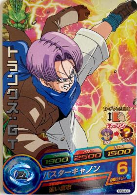 DRAGON BALL HEROES - GS2-03