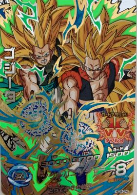DRAGON BALL HEROES - HGD4-CP4