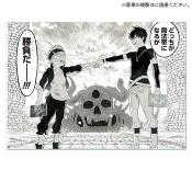 BLACK CLOVER - REPRODUCTION PLANCHE OFFICIELLE - JUMP SHOP