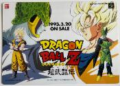 DRAGON BALL Z - SUPER BUTODEN - SHITAJIKI - SUPER FAMICOM